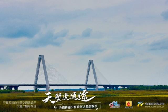 永宁黄河大桥