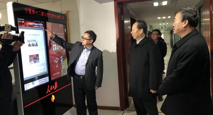 【快讯】石泰峰调研中央驻宁新闻媒体 看望新闻工作者