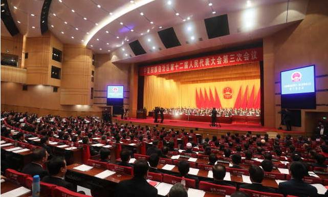 快讯|自治区十二届人大三次会议开幕