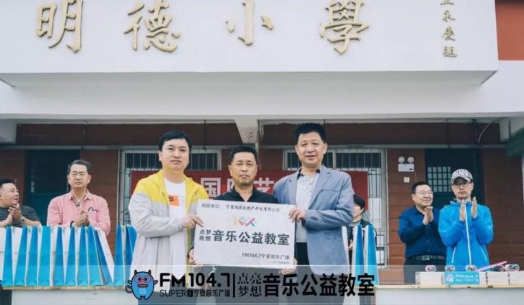 【活动】2019点亮梦想音乐公益教室的老师们来啦!