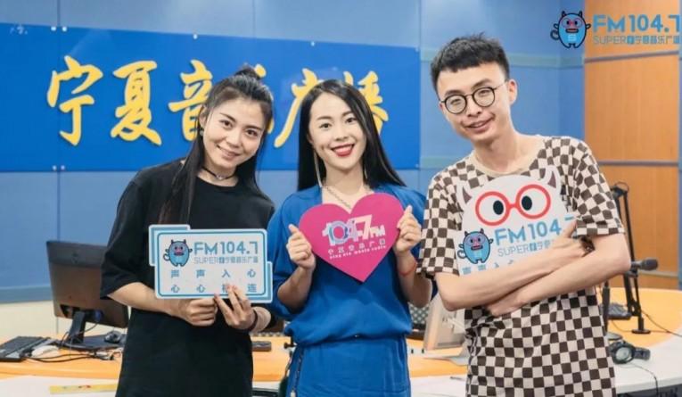 【獨家】中國好聲音全國海選總冠軍李玉做客1047直播間