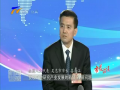 市长访谈 吴忠:撬动资本市场功能 释放转型发展活力-2018年3月23日