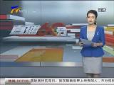 银川警方端掉一网吧盗窃手机团伙-2017年6月23日