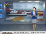 全区百位工会女职工银川受训-2017年6月23日