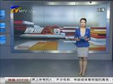 微信卖淫招嫖被抓现形-2017年6月23日
