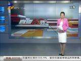 """国家民委""""中华民族一家亲""""在银演出-2017年7月19日"""
