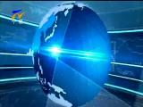 创富宁夏-2017年7月8日