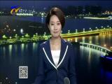 """银川市现场勘验审批实现""""网上跑""""-2017年7月19日"""