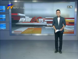 """青铜峡""""寻找家乡老味道""""家庭厨艺大赛开赛-2017年7月15日"""