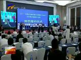2017•中国企业家财富论坛贺兰行活动签约19个项目 总投资305亿元-2017年7月19日