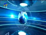 创富宁夏-2017年7月17日