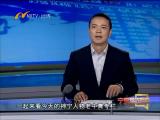 神宁人物老中青-2017年7月19日