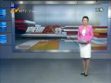 公交车道不专用 黄河路交通现拥堵-2017年7月19日