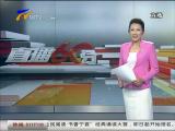 """""""中华民族一家亲""""专家义诊来宁夏-2017年7月19日"""