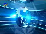 创富宁夏-2017年8月17日