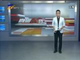 4G直播:永宁百亩桃子滞销 农户急需销路-2017年8月17日