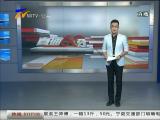 男子耍酒疯 上演闹剧被拘留-2017年8月17日