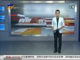 中宁县:撒不拉滩移民区人工灵芝试种成功-2017年8月17日