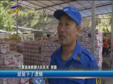 官聪:冲锋在地震灾区一线的宁夏人-2017年8月13日