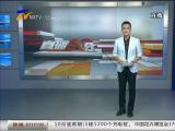 """高速""""利剑行动""""严查大货车反光标识-2017年8月17日"""