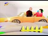 哈喜喜扯磨-2017年8月3日