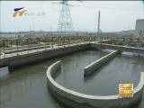 宁夏全面推进黑臭水体整治 部分项目进度慢于计划-2017年8月13日