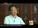 樊占峰的书香创业路-2017年9月29日