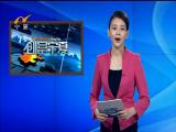 创富宁夏-2017年9月29日