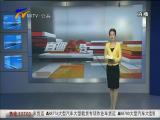 永宁县举办第十二届老年人、残疾人运动会-2017年10月23日