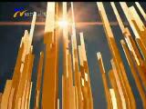都市阳光-2017年10月16日