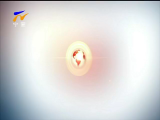 宁夏新闻联播(卫视)-2017年10月9日