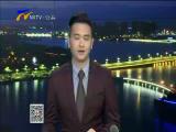 宁夏医联体建设步伐明显加快-2017年10月22日