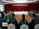 2017国内知名专家助推全域旅游暨宁夏服务行活动启动-2017年10月23日