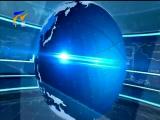 创富宁夏-2017年10月9日