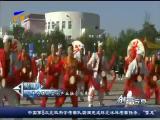 创富宁夏-2017年10月12日