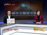 神宁人物老中青-煤海的擎旗手胥海东-2017年10月4日