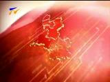 宁夏新闻联播(卫视)-2017年10月19日