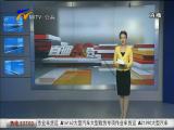 青铜峡古稀老人无偿捐赠红色收藏-2017年10月23日