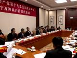 宁夏代表团讨论《中国共产党章程(修正案)》-2017年10月21日