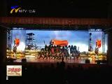 北方民族大学师生精心创排文艺作品 喜迎十九大-2017年10月22日