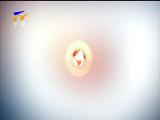 宁夏新闻联播(卫视)-2017年10月15日