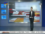 消防演练进企业 共筑安全防火墙-2017年10月21日