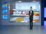 银川交警严查道路违法行为-2017年10月22日