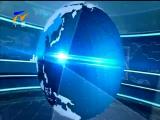 创富宁夏-2017年10月21日