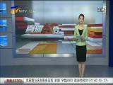 中央媒体民族地区走基层寻找银川故事-2017年11月15日
