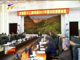 石泰峰在自治区党委常委会议上强调 铁腕整治 严肃问责 以高度的政治责任坚决打赢蓝天保卫战-11月24日