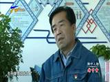 神宁人物老中青-陈学军:不辱使命 做好班组带头人-2017年11月29日