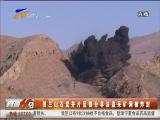 贺兰山石炭井片区部分非法盗采矿洞被炸封-2017年11月23日