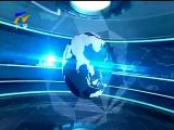 创富宁夏-2017年11月11日