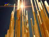 都市阳光-2017年11月22日